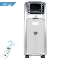 TCL KY-20/EY 小1匹 家用/机房单冷移动空调