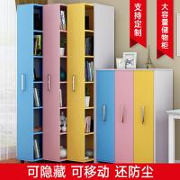 可移动书柜 隐形 抽屉式创意书柜夹缝柜置物书架推拉防尘隐藏书柜 2. 0.6米以下宽