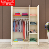 简易组装衣柜简约现代经济型2门衣柜实木质板式橱柜抽屉柜 3门 组装