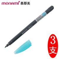 韩国monami/慕娜美04031T15 新概念水性纤维笔/彩色中性笔笔芯 天蓝色/3支装 可换替芯勾线笔签字笔勾线绘