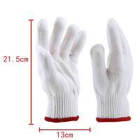白色尼龙纱线手套 加厚防滑透气 不易掉毛净化车间作业防护劳保用品