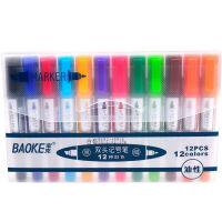 BAOKE 宝克12色大双头油性记号笔 彩色油性记号笔 标记笔 马克笔 纸箱笔