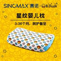 【领券立减50】SINOMAX赛诺Bduck小黄鸭星纹婴儿枕0-3岁3D防偏头透气枕头