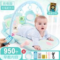 婴儿健身架脚踏钢琴毯0-1岁新生儿床铃脚蹬玩具益智女孩男孩脚踩 _升级充电版_可连接手机+话筒 950内容