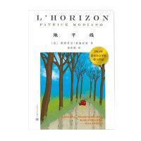地平线(法)莫迪亚诺上海译文出版社新华书店正版图书