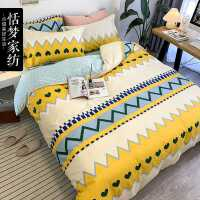 恬梦家纺100%全棉四件套纯棉被套床单春秋4件套床上用品小清新