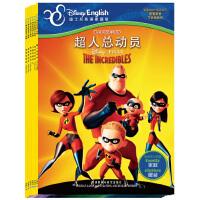 迪士尼双语小影院第三辑6册套装(附赠2册)(专供网店)