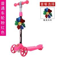 20180822094430477儿童滑板车四轮闪光三轮可升降滑行车25910岁小孩宝宝童车自行车