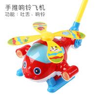 宝宝学步手推车婴儿童推推乐响铃吐舌眨眼小飞机义乌小孩玩具批发