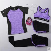 瑜伽服运动套装 跑步健身服四件套 速干衣 背心长裤