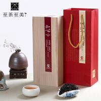 至茶至美 知心茶礼 武夷山大红袍岩茶茶叶 武夷山茶 乌龙茶 木质茶叶礼盒装 160g 包邮