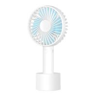 小风扇usb迷你静音手持电风扇办公室学生宿舍床上充电 如图