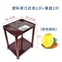 麻将桌配件麻将机茶几茶水架茶水台塑料圆形不锈钢方形棋牌室