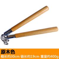 实木木质双节棍 木头青冈硬木双截棍 表演练习健身二节棍