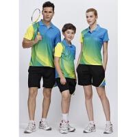 �和�羽毛球服套�b男童女童短袖夏速干小�W生乒乓球服�W球服