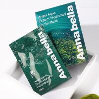 泰国安娜贝拉Annabella海藻面膜女补水保湿平衡油脂分泌面膜10片