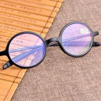 老花镜女时尚超轻 复古圆框老光眼镜 男女优雅花镜高清舒适