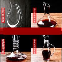 无铅水晶红酒醒酒器u型家用玻璃分酒器小号葡萄酒欧式酒壶酒具s5h