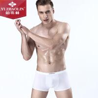 俞兆林 新款 男士纯色超薄冰丝无痕内裤平角裤清凉舒适中腰礼盒装