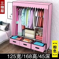 衣柜简易布衣柜钢管加粗加固单人宿舍租房组装加厚布艺挂衣柜 2门 组装