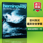 华研原版 老人与海 英文原版书 The Old Man and the Sea 全英文版 海明威原著小说 Heming