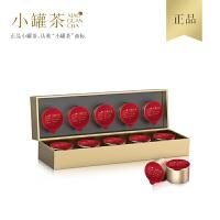 小罐茶 金罐系列小罐红 中秋礼盒装