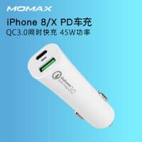 包邮支持礼品卡 momax摩米士 车载充电器 PD快充 苹果iphonex iphone8 plus ipad pro