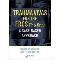 预订 Trauma Vivas for the FRCS