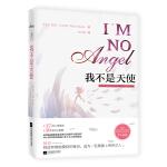 我不是天使:从维多利亚的秘密T台模特到女性楷模