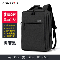 男士背包双肩包男商务韩版电脑包大容量商旅都市休闲女大学生书包