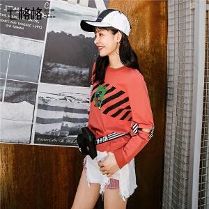 红色套头卫衣女装2018春装新款韩版宽松无帽学生bf潮长袖圆领印花
