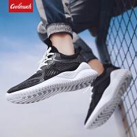 【满100减50/满200减100】Coolmuch男跑鞋2019新款男子轻便缓震网面透气运动休闲跑步鞋YG1291