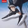 【领券立减100/到手79元】Coolmuch男跑鞋2019新款男子轻便缓震网面透气运动休闲跑步鞋YG1291
