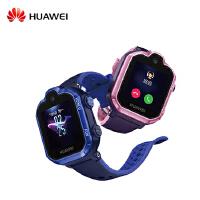 Huawei/华为儿童手表3 Pro 清晰通话 九重定位 智能电话手表