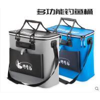 手提户外钓箱渔具鱼桶EVA加厚鱼护桶钓鱼桶折叠多功能装鱼桶活鱼桶