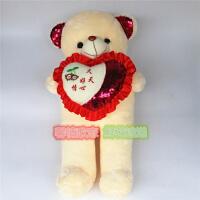 七夕节可爱毛绒玩具熊泰迪熊布娃娃抱心熊公仔熊 送女友 闺蜜 生日节日礼物
