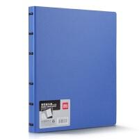 得力5780大容量名片夹 600页活页名片盒/名片册 商务办公文具 蓝色
