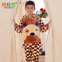 阿拉兜秋冬儿童珊瑚绒睡衣 小男孩男童法兰绒加厚保暖家居服套装 3470