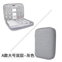 数据线收纳包电源线充电器宝ipad平板保护套多功能耳机线材双层整理盒U盘U盾便携手机