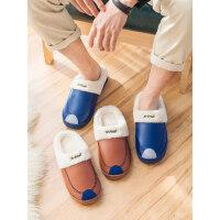 新款厚底防水pu皮面拖鞋 毛加绒女棉拖鞋 情侣家居鞋子全包跟居家用室内棉鞋
