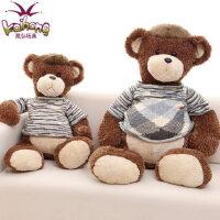 毛绒玩具熊可爱 阿飞熊 抱抱熊 泰迪熊 毛衣熊 生日