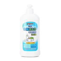 贝亲Pigeon奶瓶清洁剂400ML