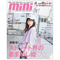日本语杂志订阅 mini 日本日语原版 女性时尚杂志 年订12期