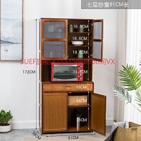 厨房置物架微波炉架简易碗柜餐具收纳柜餐边柜实木竹橱柜储物柜子