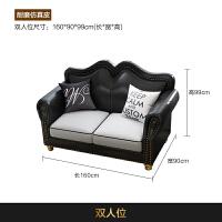 美式轻奢真皮沙发时尚小户型客厅整装简约后现代网红黑白三人沙发 组合