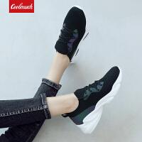 【满100减50/满200减100】Coolmuch女跑鞋轻便缓震飞织网布透气女生运动休闲跑步鞋FLD02