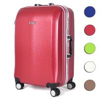 拉杆箱铝框24寸旅行箱万向轮行李箱20寸登机箱