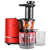九阳 JYZ-V1 立式原汁机低速榨汁机家用电动果汁机