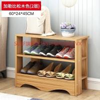 旗舰店鞋架多层家用经济型多功能简易收纳鞋柜家里人简约现代防尘鞋架子