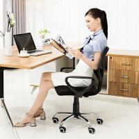 索尔诺 电脑椅 家用椅子 座椅人体工学椅转椅游戏椅电竞椅 办公椅 818